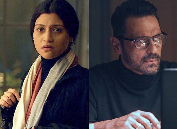 Konkona Sen Sharma and Arjun Rampal starrer The Rapist wins Kim Ji-seok Award at the 26th Busan International Film Festival : Bollywood News