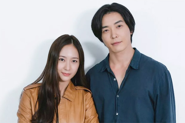 Krystal Jung and Kim Jae Wook confirmed to star in new romance drama Crazy Love : Bollywood News